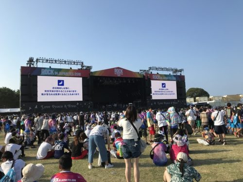 ROCK IN JAPAN 2018 grass stage